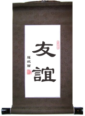 Friendship Chinese Virtue Scroll