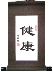 Good Health Chinese Virtue Scroll