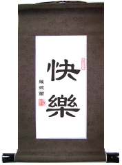 Happiness Chinese Virtue Scroll