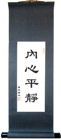 Inner Peace Chinese Virtue Scroll