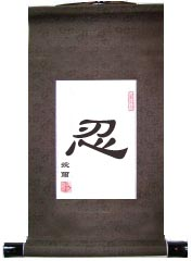 Endures Single Character Chinese Calligraphy Scroll