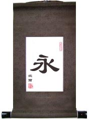 Forever Single Character Chinese Calligraphy Scroll