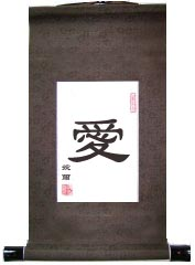Love Single Character Chinese Calligraphy Scroll